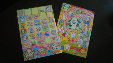 Stickers Inai inai ba-