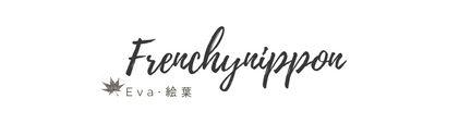 Quotidien d'une expatriée au Japon