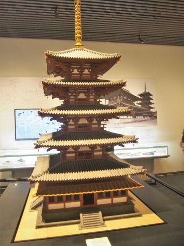 Réplique de la pagode du temple Horinji de Nara